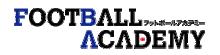 一般社団法人フットボールアカデミー